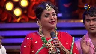 Dasara Mahotsavam | 30th September 2017 | Latest Promo