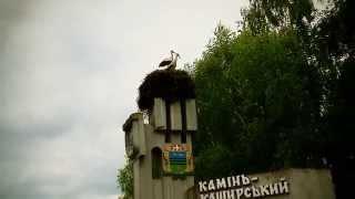 Virtual Tour of Rakiv Lis Promo