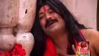 Saunthal Palli Ghera | সাঁওতাল পল্লী ঘেরা | Bangla Maa Mouliksha Bhajan | Kumar Sanu | Mouli Music