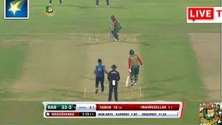 ৩ উইকেট হারিয়ে বিপদে বাংলাদেশ.দেখুন স্কোর.bangladesh vs srilanka 2nd t20 live