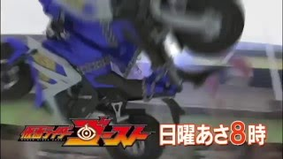 Kamen Rider Ghost- Episode 26 PREVIEW (English Subs)