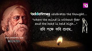 Rabindra Jayanti Celebration/ 25 e Boisakh/ addatimes.com