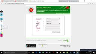 Baord Result পাওয়ার সহজ পদ্ধতি JSC, SSC, HSC, BM, Dakhil, Vocational, Alim, Diploma