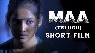 MAA (Telugu) - Short Film | Ondraga Originals | Sarjun KM | Sundaramurthy KS
