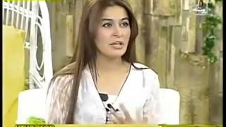 Beauty Tips By Pakistani Girl For Face Tips