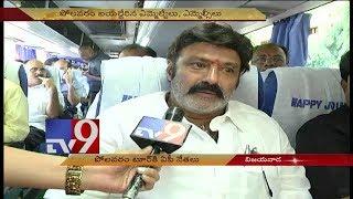 Balakrishna || Polavaram project will change AP's fate - TV9
