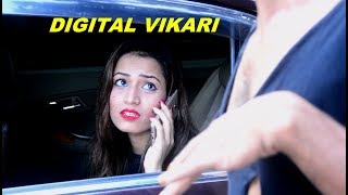 DIGITAL VIKARI- bangla funny short film (2017)