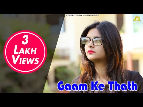Xxx Mp4 LATEST NEW HARYANVI HD VIDEO SONGS GAAM KE THATH RAJ MAWAR PIYUSH KALANA DIVYA SHAH 3gp Sex