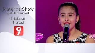 Materna Show - Ep 5 / Partie 1