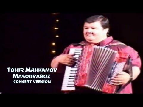 Tohir Mahkamov Masqaraboz Тохир Махкамов Маскарабоз