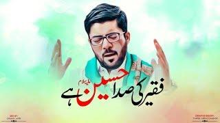 Faqeer Ki Sada Hussain (ع) Hai | Mir Hasan Mir | New Manqabat 2018 | فقیر کی صدا حسین ہے