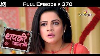 Thapki Pyar Ki - 5th July 2016 - थपकी प्यार की - Full Episode HD