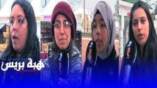 """هكذا ردت نساء المغرب على فيديو """"الحمام"""" الذي هز المغاربة جميعا"""