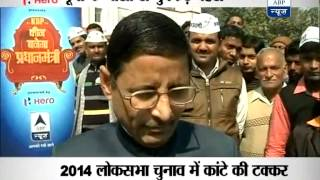 Kaun Banega Pradhanmantri Nukkar Behas From Ghosi In UP