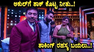 Neethu revealed top secret about Akul Balaji | Neethu dat!ng Akul Balaji ??  | Top Kannada TV