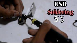 كاوية لحام ب منفذ soldering   5v  usb