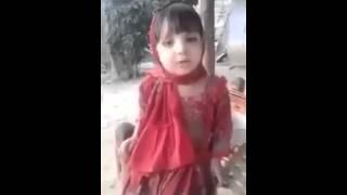 اس بچی کا ویڈیو دیکھ کر لایئک نہ کرنا اس بچی کے ساتھ زیادتی ہوگی