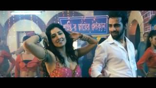 Hot Bangla item song  Gorom Cha , Bangla Movie New Item Song_HD.mp4