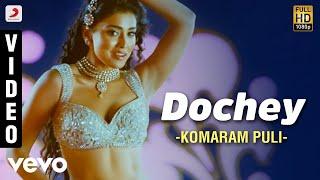 Komaram Puli - Dochey Video   A.R. Rahman   Pawan Kalyan