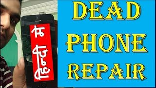 How to repair dead mobile phone in hindi 2017 || full process of repairing any dead mobile phone |