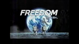 日清カップラーメンCM 『 FREEDAM 』