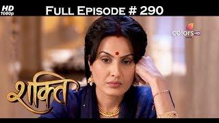 Shakti - 4th July 2017 - शक्ति - Full Episode (HD)