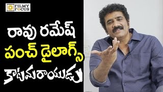 Rao Ramesh Best Dialogues from Katamarayudu Movie | Rao Ramesh Latest Interview - Filmyfocus.com