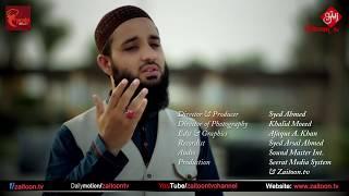 Madine Ki Hasrat | New Video 2017 | Hafiz Abdur Raziq | Beautiful Nasheed | Zaitoon.tv