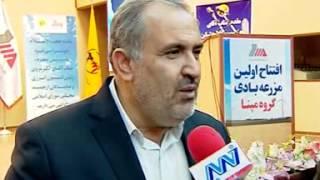 افتتاح نيروگاه بادي قزوين