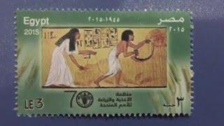 طابع مصري تذكاري منظمه الاغذيه والزراعه الامم المتحده