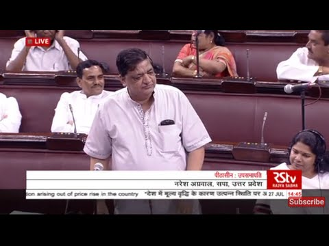 Sh. Naresh Agarwal's remarks on the situation arising out of price rise in the country
