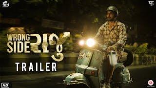 Wrong Side Raju   Official Trailer   Abhishek Jain   Anurag Kashyap   Pratik Gandhi   Mikhil Musale