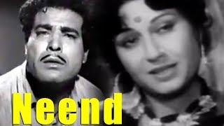 Neend│Pakistani Full Movie│Noorjahan, Aslam Pervez