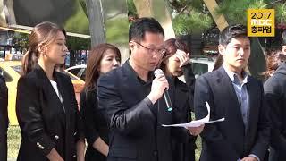MBC 아나운서들, 신동호 국장 고소