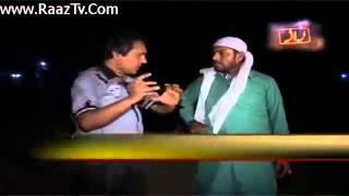 Raaz Rohi Tv Sar Kata Insaan HD Complete Old Episode 8   PlayIt pk