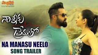 Na Manasu Neelo Song Teaser || Nannaku Prematho | Jr.NTR | DSP | Rakul Preet