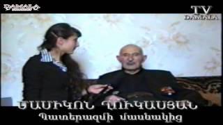 TV Damala 9 мая 2011