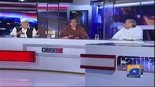 Capital Talk - 07 August 2017 uploaded on 07-08-2017 9109 views