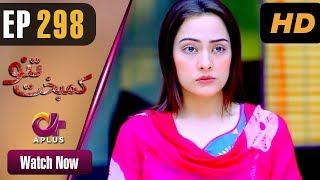 Pakistani Drama | Kambakht Tanno - Episode 298 | Aplus Dramas | Nousheen Ahmed, Ali Josh