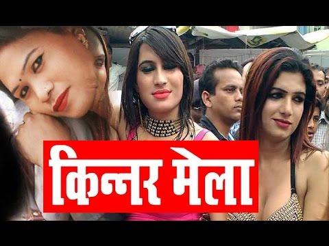 Xxx Mp4 किन्नर मेला Transgenders Gathering In Gwalior 3gp Sex