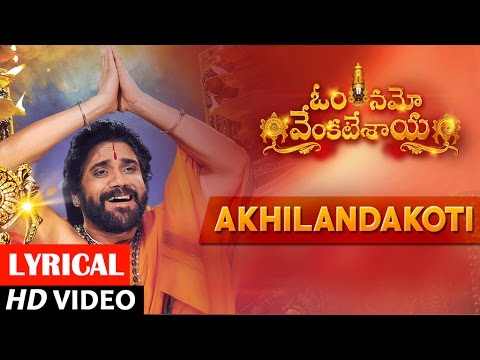 watch Akhilanda Koti Full Song lyrical | Om Namo Venkatesaya | Nagarjuna, Anushka Shetty | M M Keeravani