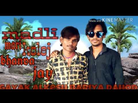 Xxx Mp4 Yaro No Yaar Alkesh Bariya Dahod 3gp Sex
