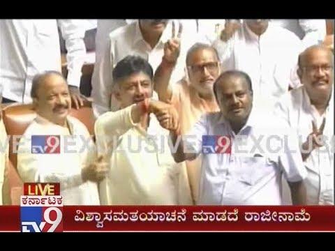 Xxx Mp4 DK Shivakumar HD Kumaraswamy Celebrates After BSYs Resignation 3gp Sex