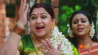 Lakshmi Stores | 28th-January-2019 | SuryaTV
