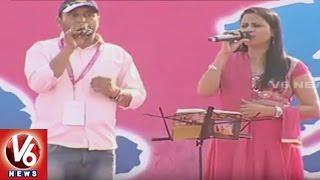 Telangana Songs Performed At TRS Pragati Nivedana Sabha   Warangal   V6 News