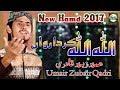 Download Video Download ALLAH ALLAH KARDA RAWAN - MUHAMMAD UMAIR ZUBAIR QADRI - OFFICIAL HD VIDEO - HI-TECH ISLAMIC 3GP MP4 FLV