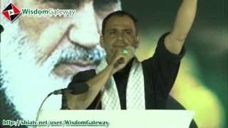 [24th Demise Anniversary Imam Khomaini Karachi] [1 2017] Tarana Ali Deep Rizvi