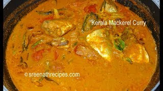 Kerala Mackerel Curry - Kerala Fish Curry - Fish Curry with Fried Coconut Paste..