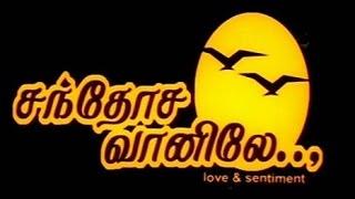 Santhosa Vaanile | Diri Diri | Ennuyire Ennuyire | Bhagyaraj | Prabhu Deva |  Tamil Romantic Movie