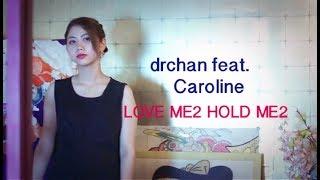drchan feat.Caroline 「LOVE ME2 HOLD ME2」MV